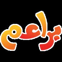 Baraem HD